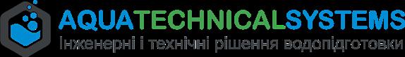 Аква Технікал Системс – виробник систем водоочистки
